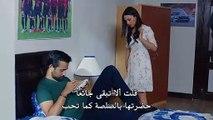 Rüya 3 - مسلسل الحلم مترجم للعربية - الحلقة 3 القسم 2
