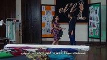 Rüya 8 -مسلسل الحلم مترجم للعربية - الحلقة 8 القسم 2