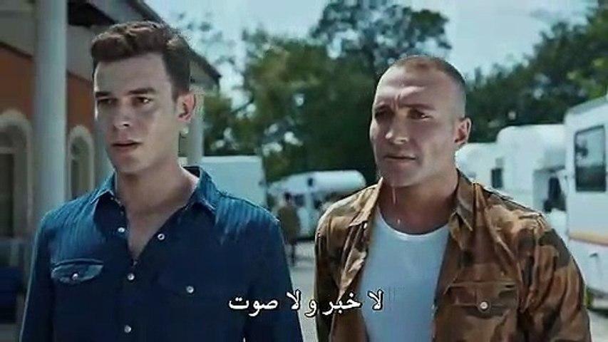 مسلسل العهد الموسم الثاني الحلقة 1 مترجمة للعربية