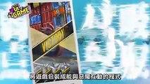 日本三大RPG系列,除了大家熟知的《勇者鬥惡龍》還有《Final Fantasy》之外,就是《女神轉生》系列了。不同於《勇者鬥惡龍》的童話風格,也和《Final Fantasy》的科幻世界有所區別,用惡魔與都市傳說為背景,為玩家帶來獨樹一格的異色遊戲,也藉著高人氣延伸出《真·女神轉生》還有近年獲得極度好評的《女神異聞錄