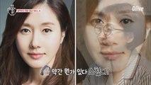 김지수, 오연서 닮은   송은이(?)