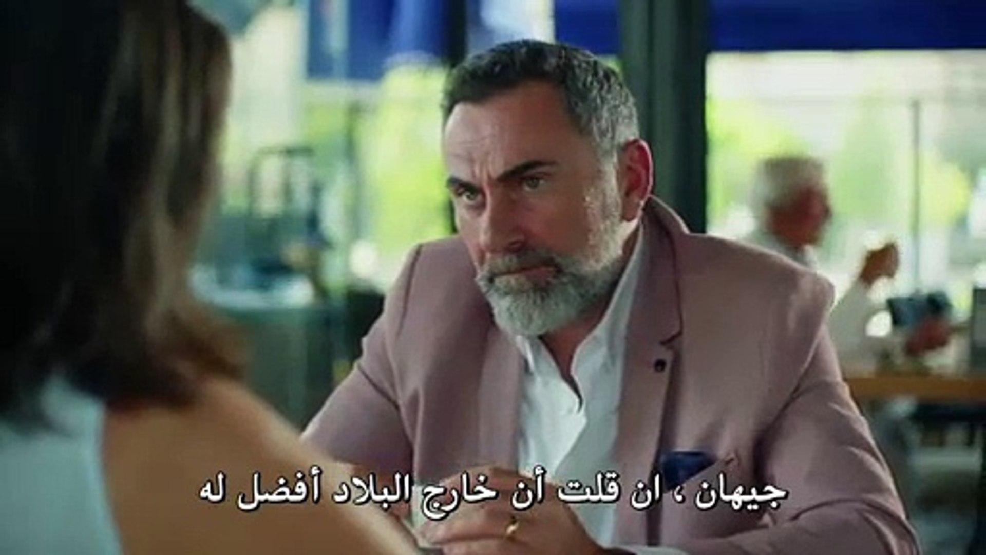 مسلسل الحلم الحلقة 1 القسم 3 الثالث مترجم للعربية