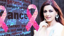Sonali Bendre के high grade cancer में कैसे होता है इलाज , जानिये यहाँ | Boldsky