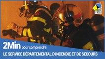 2 minutes pour comprendre le service départemental d'incendie et de secours de Meurthe-et-Moselle