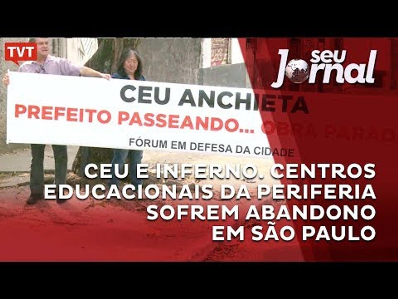 Ceu e inferno: Centros educacionais da periferia sofrem abandono em São Paulo