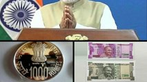 Indian government new 1000 rs coins issued by RBI