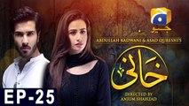 Khaani - Episode 25 | HAR PAL GEO