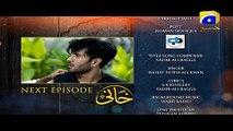 Khaani - Episode 26 Teaser   HAR PAL GEO