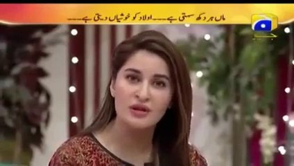 Shaista Lodhi First Time Got Emotional While Telling About Her Divorce