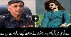 Naqeeb murder case: Former SSP Rao Anwar moves bail plea in court