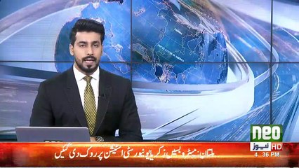 USAF C-130 returns without US diplomat involved in Pakistani's death