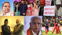 Top News: Karnataka Elections | PM Modi Nepal Visit | Tej Pratap Yadav | RCB vs DD । वनइंडिया हिंदी