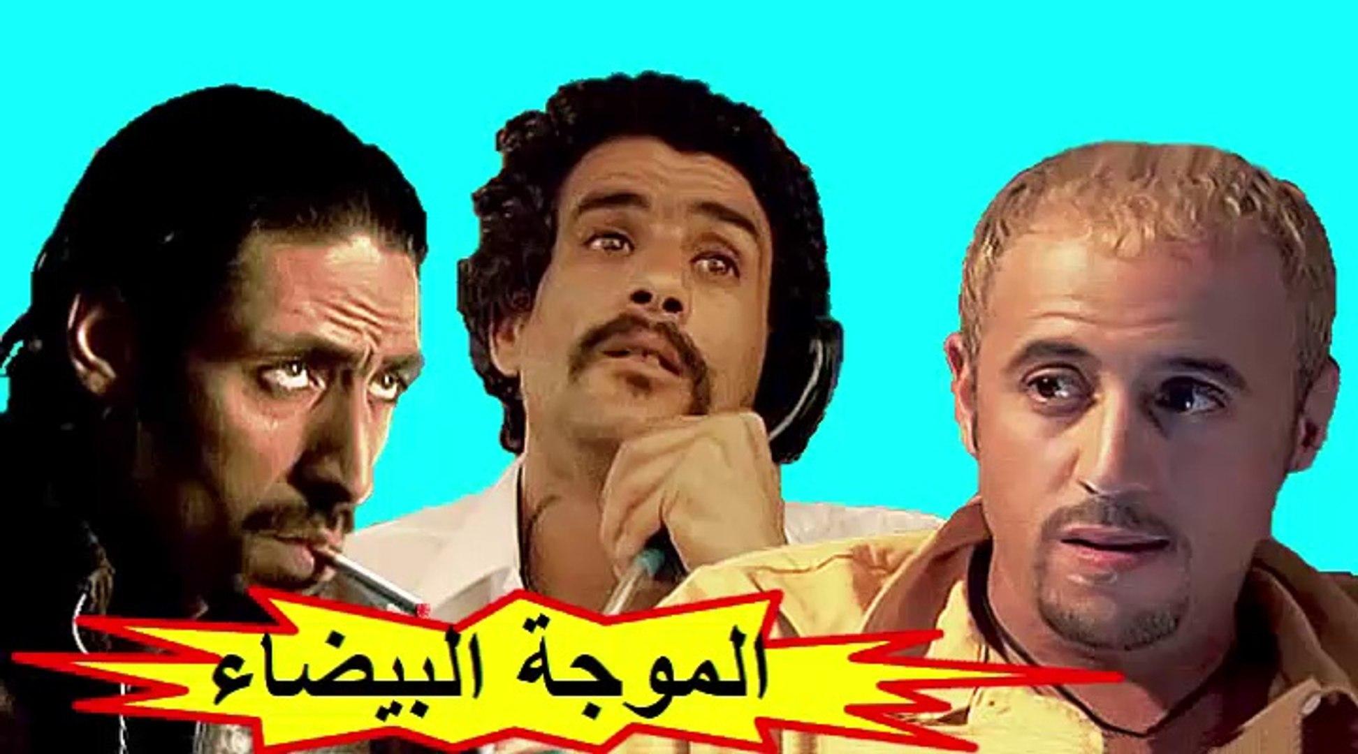 فيلم الأكشن المغربي