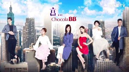 高塔公主 第7集 Single Ladies Senior Ep 7 Part 2