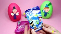 Ben and Hollys Little Kingdom Play Doh Surprise Eggs Princess Holly, Ben Elf, Nanny Plum Toys