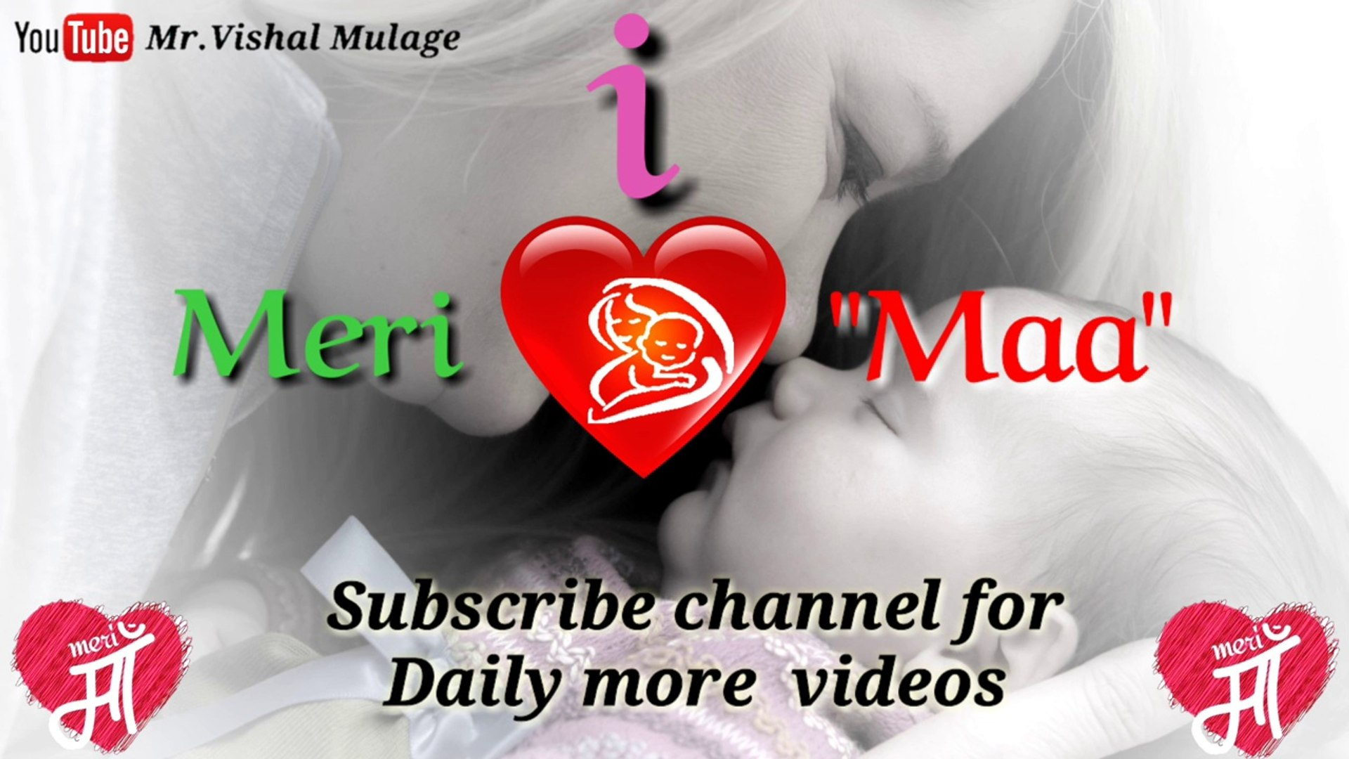 Love you Maa - Dedicated to All Mom's WhatsApp Status video | (Mother's day  Special)