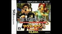 オール SIMPLE DSシリーズ ゲームス
