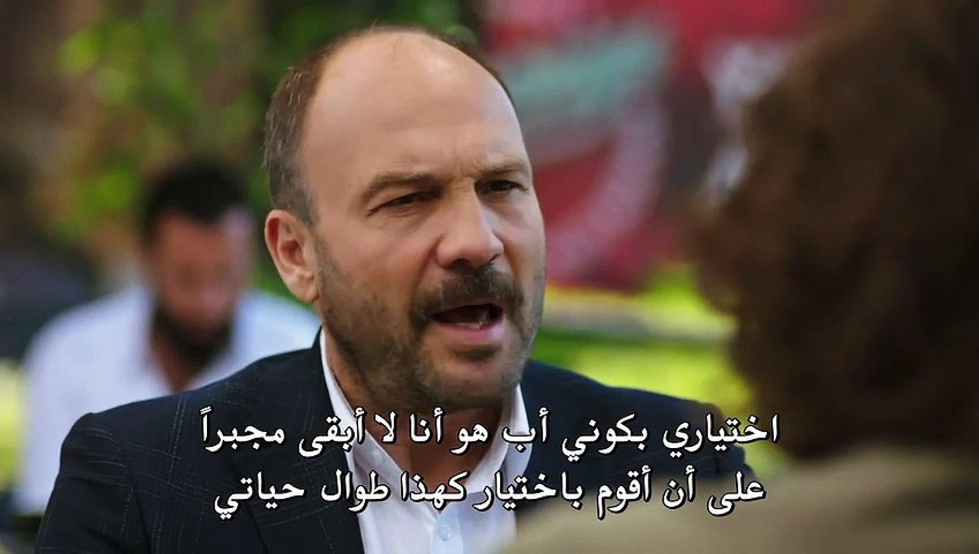 مسلسل زهرة الثالوث مترجم للعربية - الحلقة 33 - الجزء 2