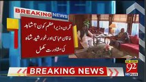 All Parties Submitted the Name of Caretaker PM