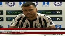 Τελικός Κυπέλλου Ελλάδας 2018 - ΠΑΟΚ vs AEK 2-0 / Συνέντευξη Τύπου του ΠΑΟΚ - Αντελίνο Βιεϊρίνια!