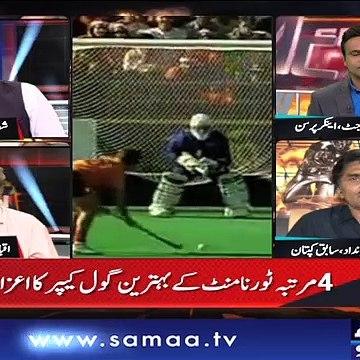Sports Action | Samaa TV | 13 May 2018