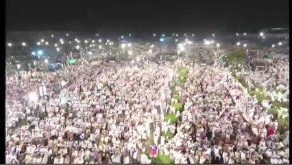 Drone Footage of MMA Minar E Pakistan Jalsa (13 MAY 2018)