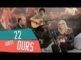 22 - Lily Allen ft Ours – Acoustic Cover avec Lola Dubini & OURS (Paroles & traduction en français)