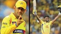 IPL 2018: MS Dhoni praises Ambati Rayudu for century    वनइंडिया हिंदी