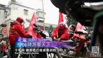 《走遍中国》 20160322 5集系列片《乐享晚年》(2):骑游看天下