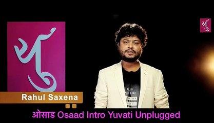 ओसाड Osaad Intro | Yuvati Unplugged | Yuvati Music