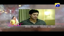 Kaif-e-Baharan - Episode 11 Teaser | HAR PAL GEO