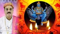 Shani Jayanti Effect on Zodiac Signs: शनि जयंती पर जानें किस राशि पर पड़ेगा क्या प्रभाव   Boldsky