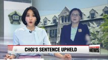 Court upholds Choi Soon-sil's 3-year sentence over her daughter's unfair college admission