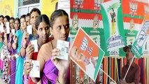 Karnataka Election Results : BJP Win से Karnataka जनता ने दोहराई History   वनइंडिया हिंदी