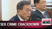 President Moon urges stern punishments for spy cams, domestic and dating violence