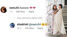 Alia Bhatt and Ranbir Kapoor's mother Neetu Kapoor EXCHANGE hearts & kisses on Instagram !।FilmiBeat