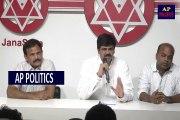 Janasena Party Press Meet ON Special Status In AP __ Pawan Kalyan-AP Politics