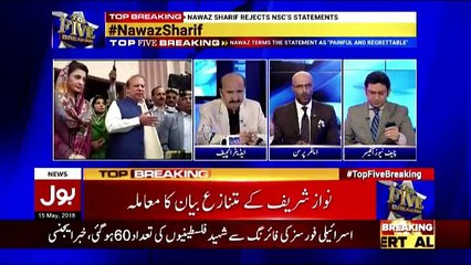 Top Five Breaking on Bol News - 15th May 2018