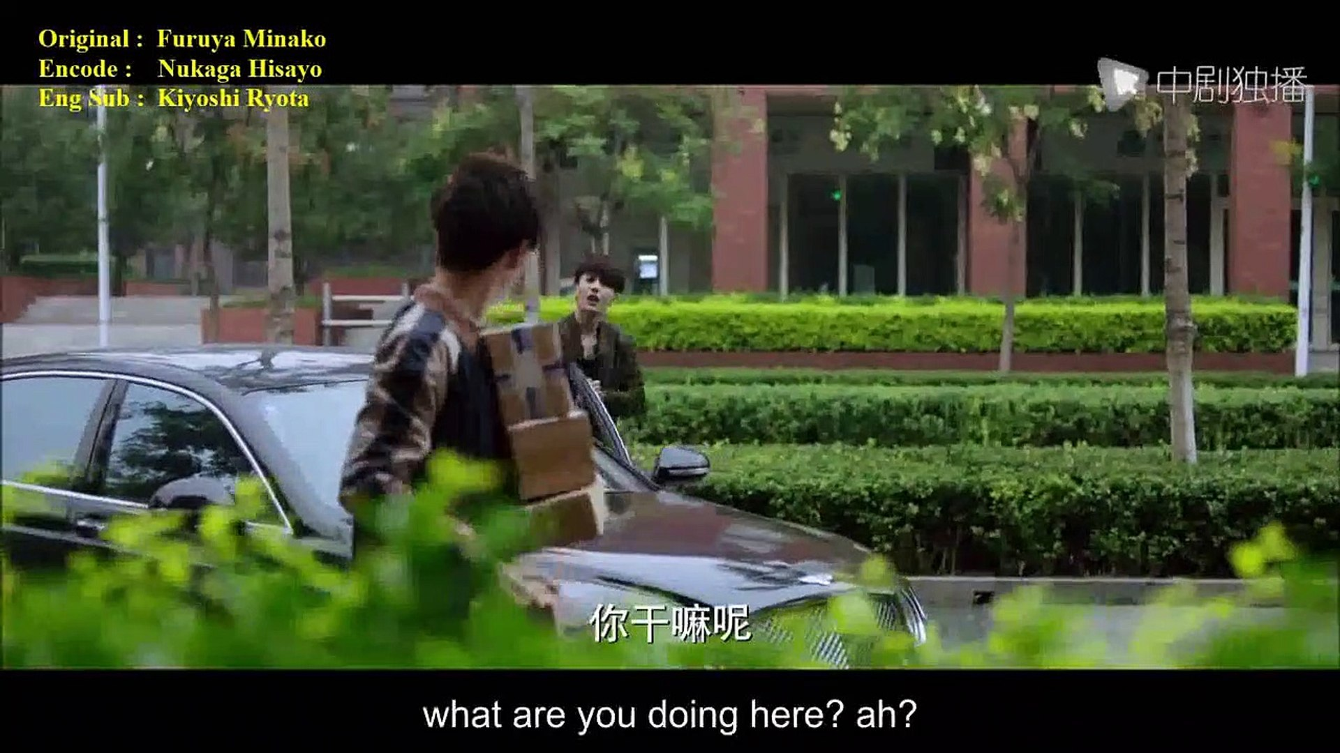 Eng Sub Advance Bravely Ep 27 Video Dailymotion