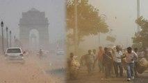 Dust Storm : Delhi-NCR में फिर Dust Storm का कहर, High Alert जारी | वनइंडिया हिंदी