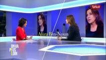OVPL : Interview de l'ambassadrice d'Israël en France (en intégralité)
