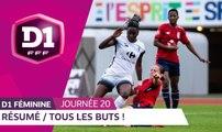D1 Féminine, journée 20 : Tous les buts I FFF 2018