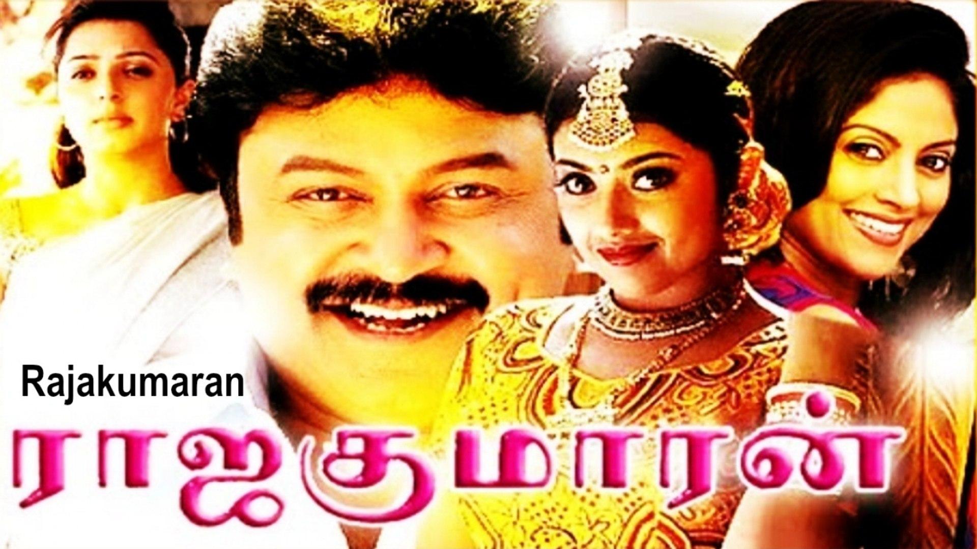 Rajakumaran | Full Tamil Movies | Classic & New | Prabhu, Meena, Nadhiya