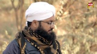 Sajid Qadri - Allah Allah - 2017
