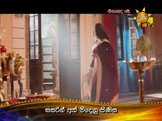 Heenayakda Me 16/05/2018 - 231