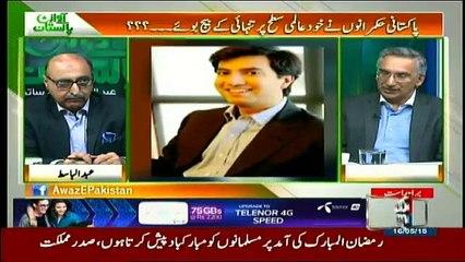 Awaz-e-Pakistan - 16th May 2018
