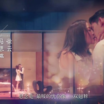 Here to Heart - 温暖的弦 - E 30 English Subtitles - China Drama