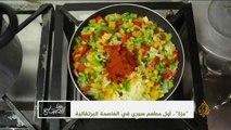 """""""مَزة"""".. أول مطعم سوري في العاصمة البرتغالية الجزيرة – هذا الصباح"""