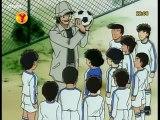 Kaptan Tsubasa 2. Bölüm (Roberto ile Kaptan Tsubasa Tanışma)