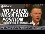 Louis van Gaal Presser | Manchester United 2-0 Crystal Palace | 'No Player Has a Fixed Position'